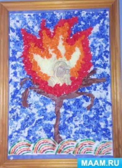 Поделка по пожарной безопасности «Неопалимая купина»