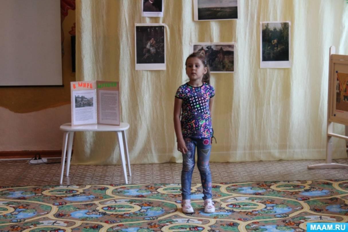 знакомство детей с третьяковской галереей