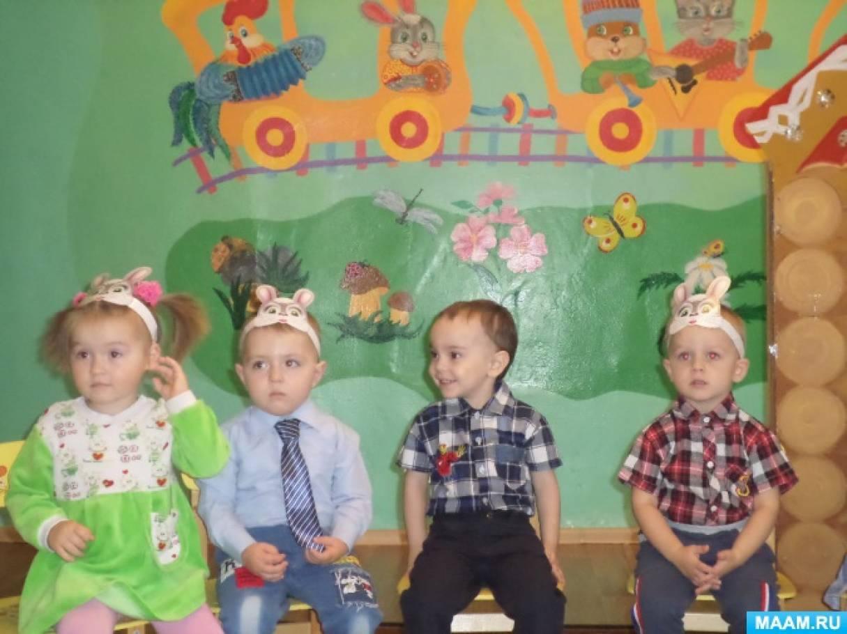 Сценарий развлечения «Зайчики в осеннем лесу» для детей младшего дошкольного возраста