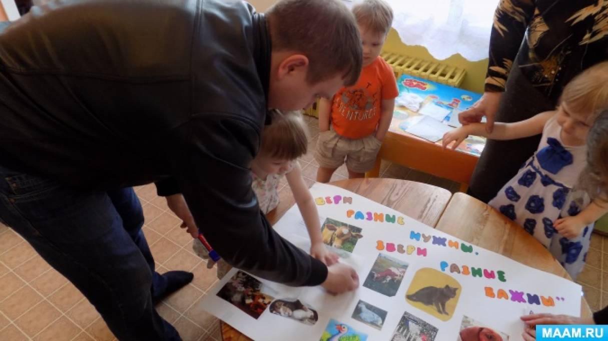 игры на знакомства для младших дошкольников