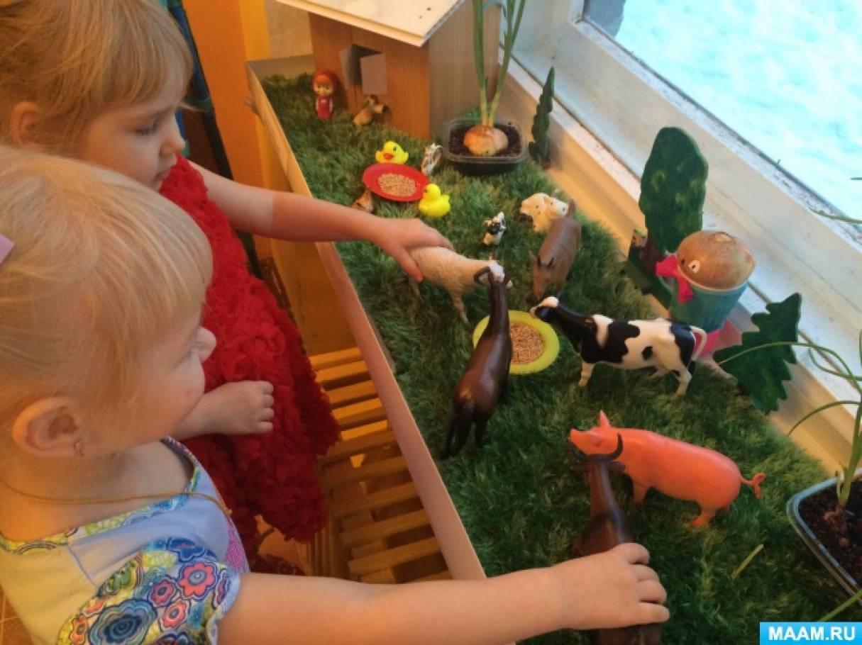 знакомство дошкольников с животными