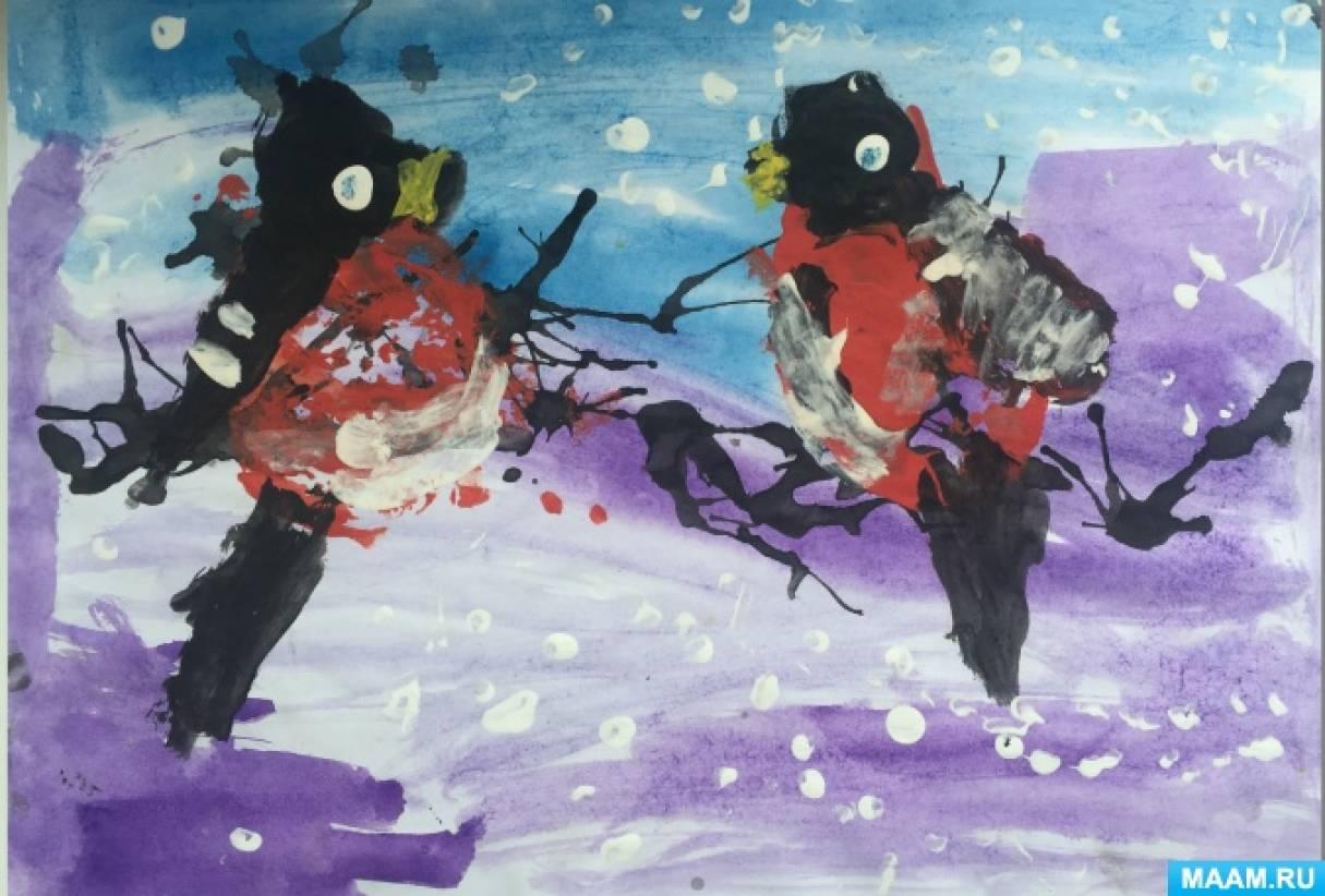 НОД по рисованию иллюстрации к стихотворению А. Л. Барто «Снегирь» в нетрадиционной технике