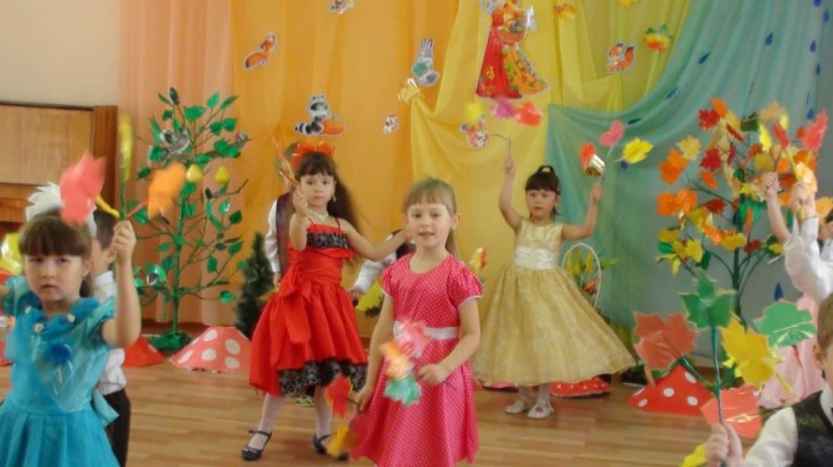 Сценарий осеннего праздника в детсаду