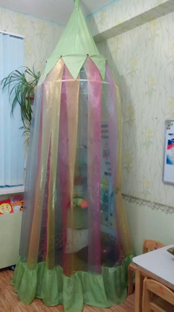 Оформление уголка уединения в детском саду фото своими руками