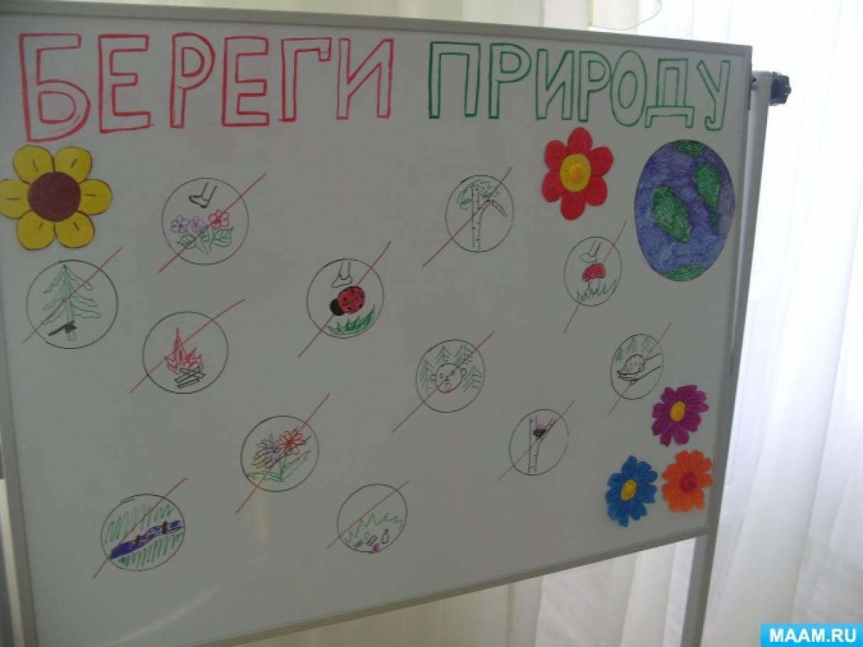 Алтайская краевая детская больница телефоны