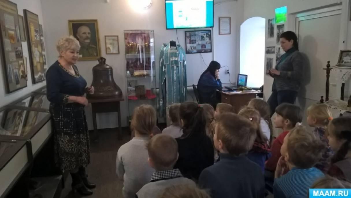 Фотоотчет о посещении краеведческого музея детьми старшей и подготовительной групп детского сада