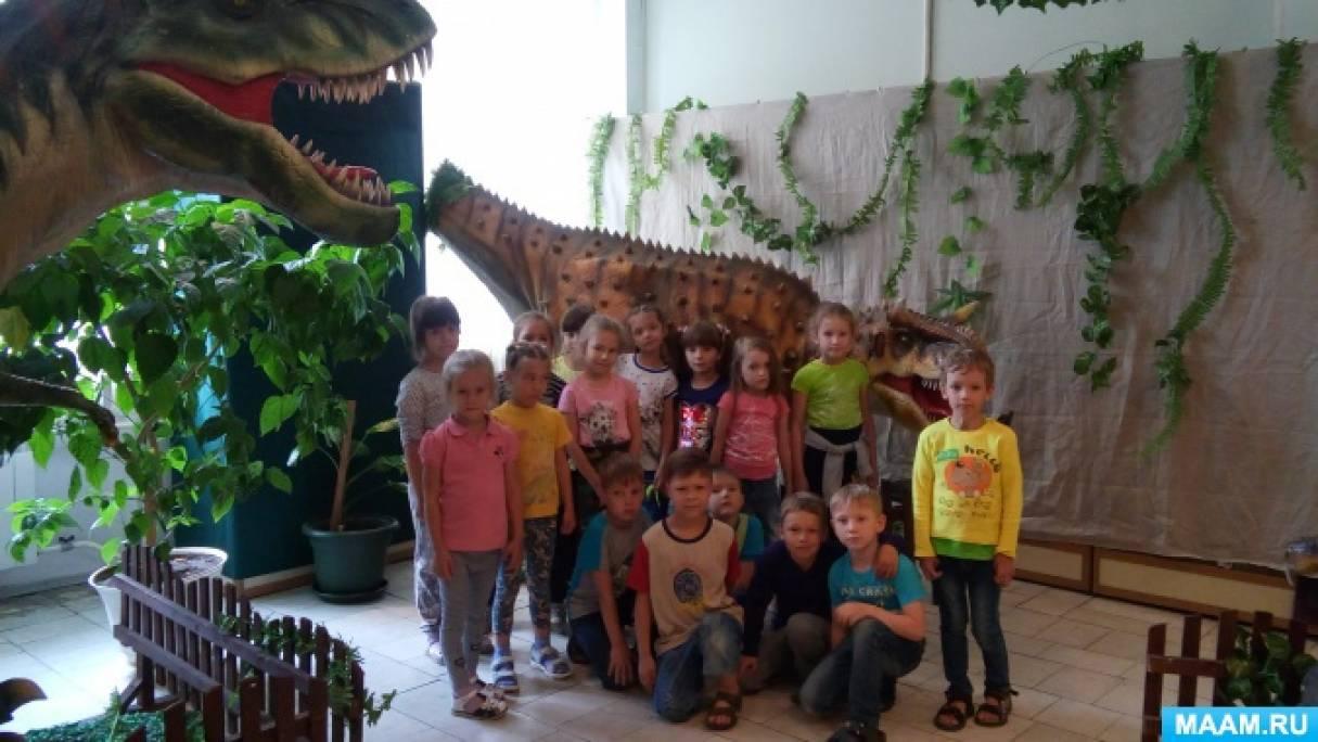 Экскурсия в Усольский историко-краеведческий музей на «Шоу Динозавров» (фотоотчет)