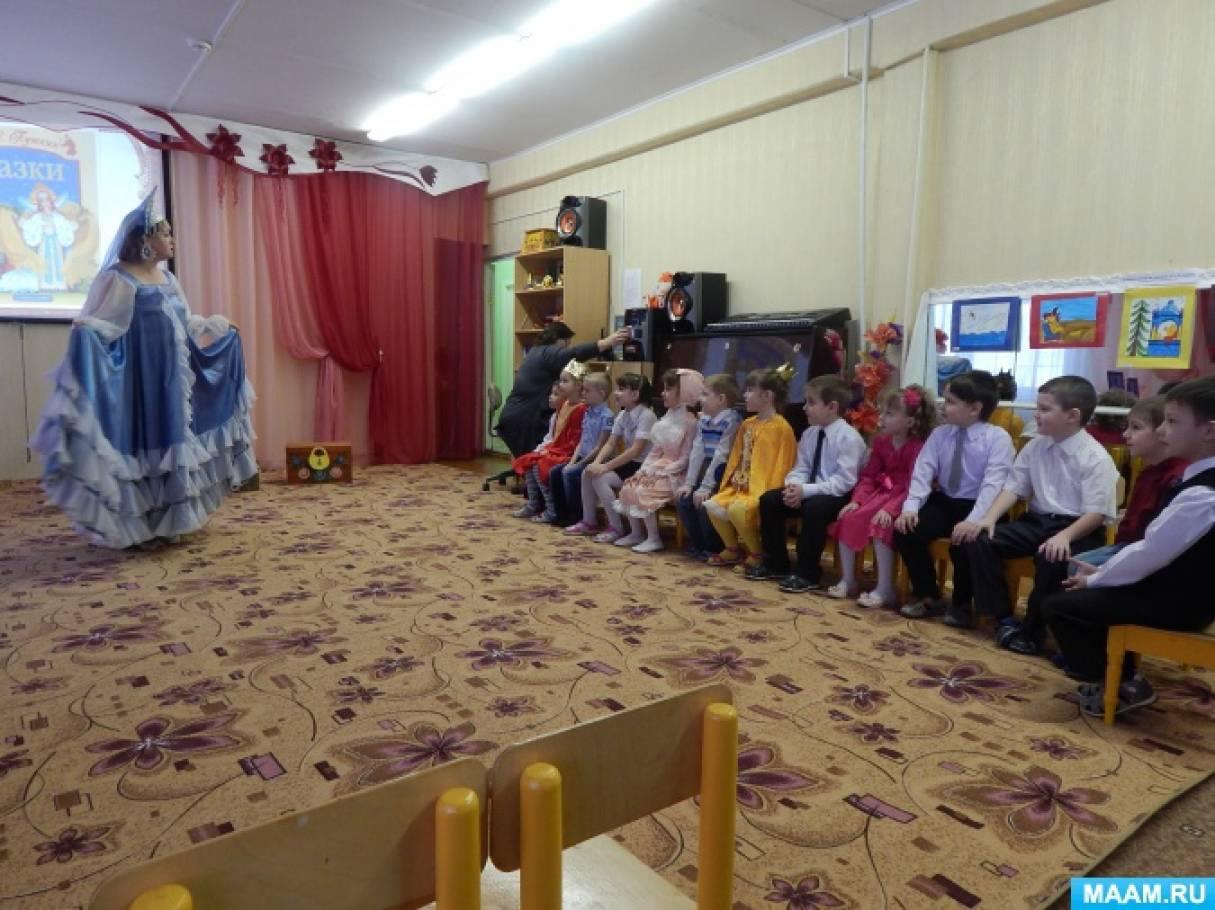 Развлечение «Путешествие по сказкам А. С. Пушкина» в подготовительной к школе группе