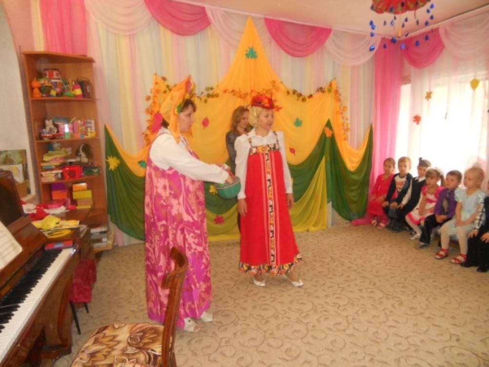 Сценарий праздника для средней группы «Осени приметы»