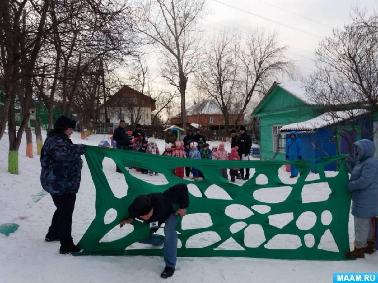 Сценарий квеста, посвященному Дню защитника Отечества в детском саду на площадке