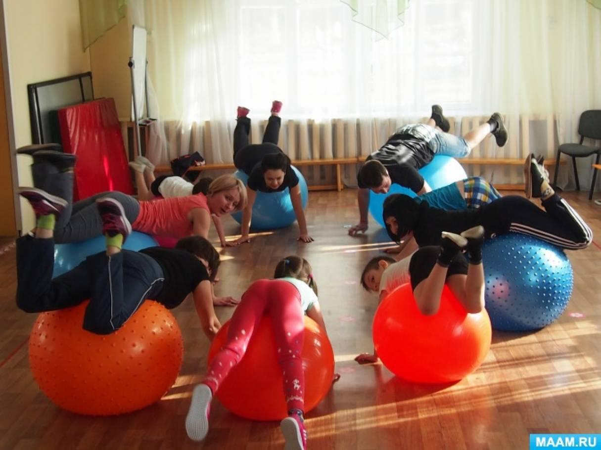 Фитбол-гимнастика с мамами