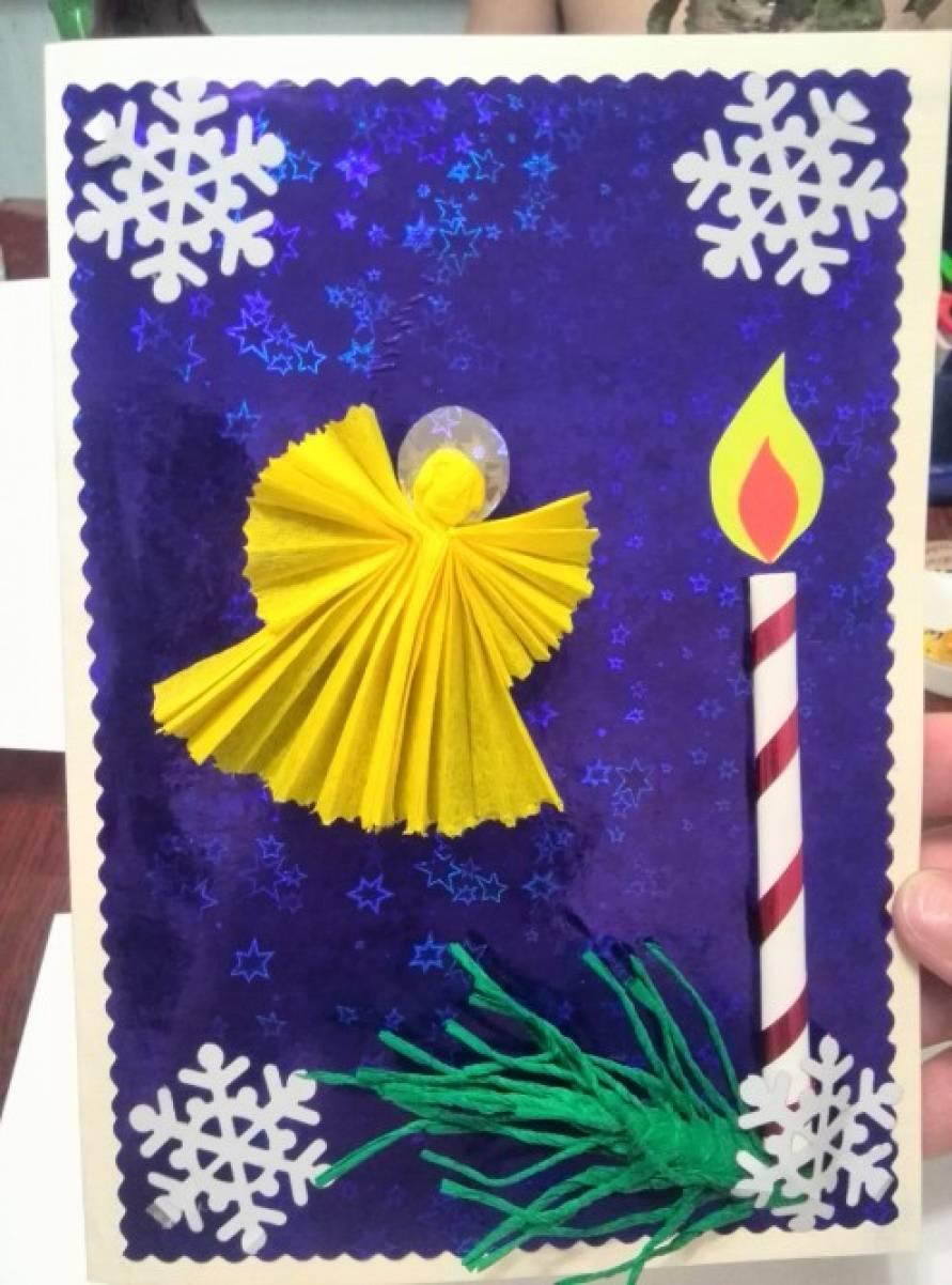 Выздоравливай, как сделать рождественскую открытку в садик