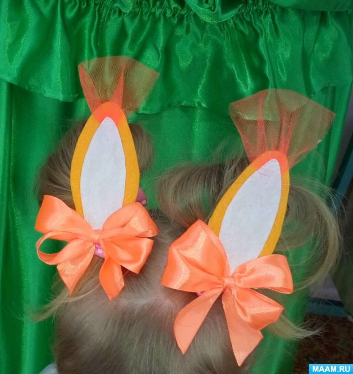 Мастер-класс для воспитателей и родителей «Ушки для костюма Белочки из фетра»