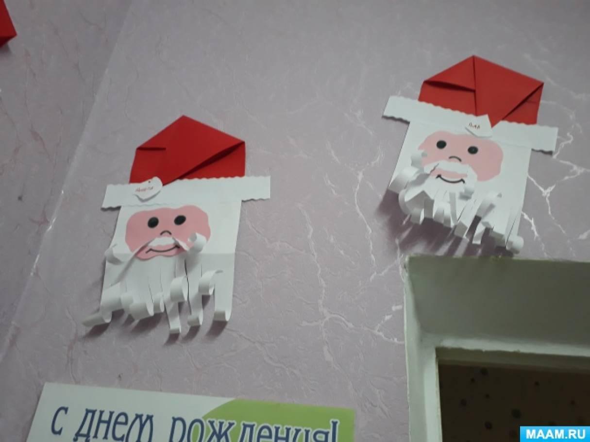 Волшебная «родня» Деда Мороза. (Бумагопластика)