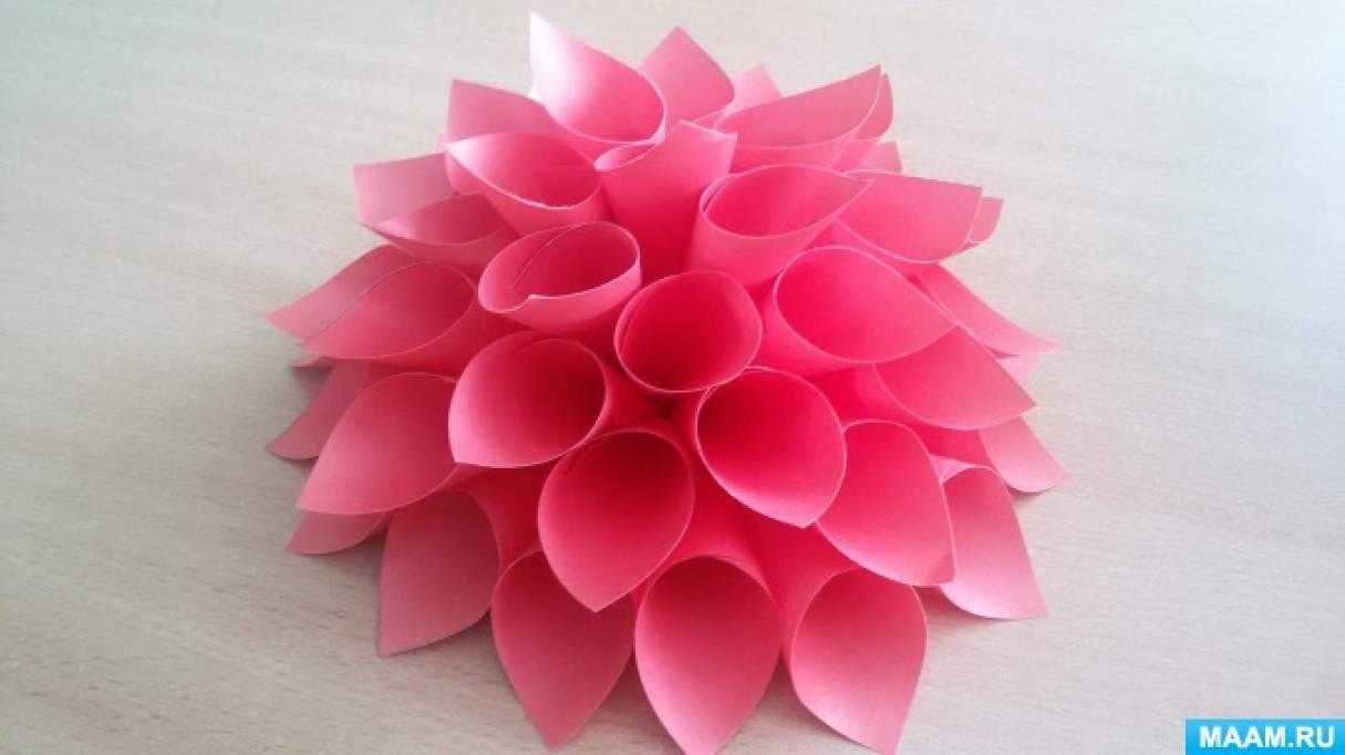 Поделки цветы георгины из бумаги своими руками поэтапно 45