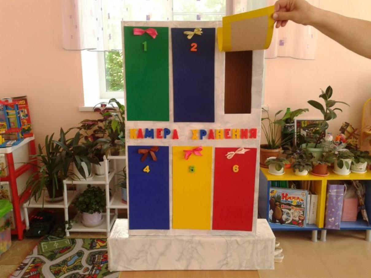 Картинка сюжетноролевой игры в детском саду