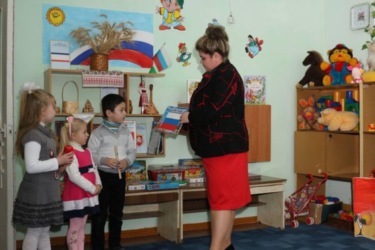 Система работы по патриотическому воспитанию в детском саду