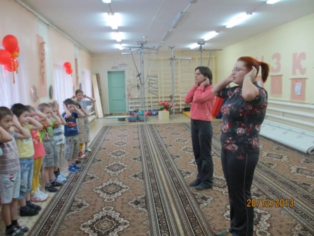 Взаимодействия учителя-логопеда, воспитателей и инструктора по физической культуре