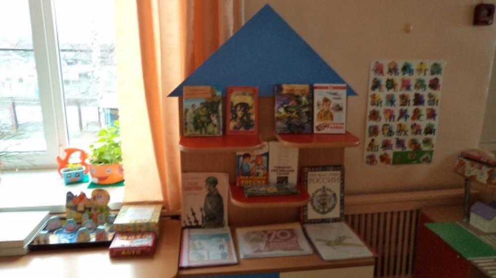 алешина знакомим дошкольников с родным городом читать