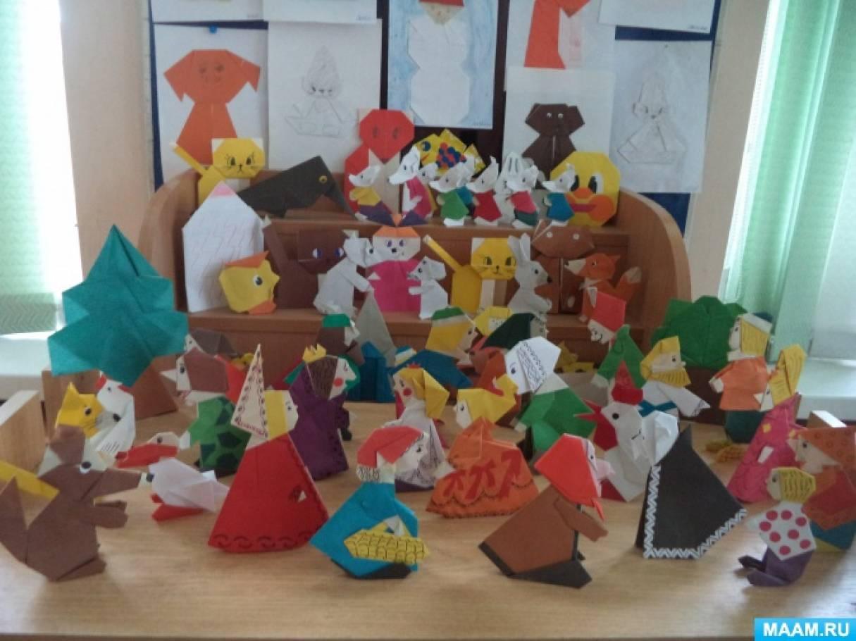 Театр-оригами для детей