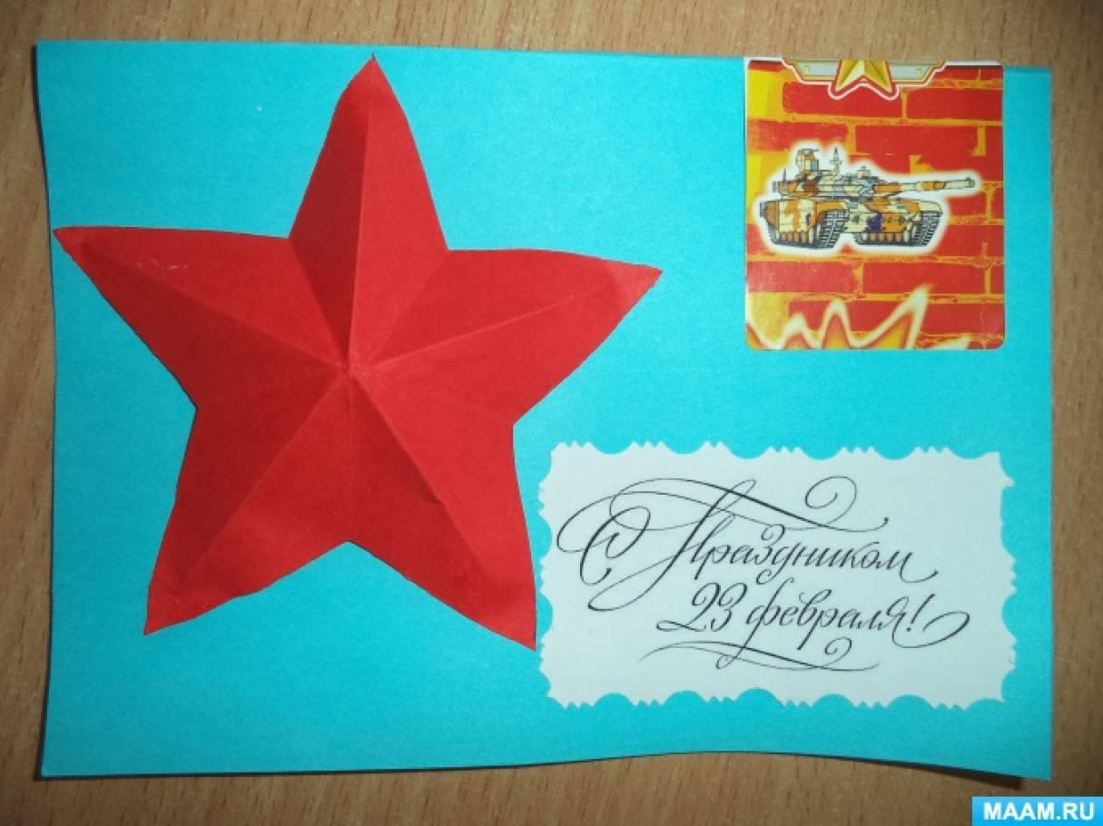 популярных 3 д открытки для пап в честь дня защитника отечества упругие титьки