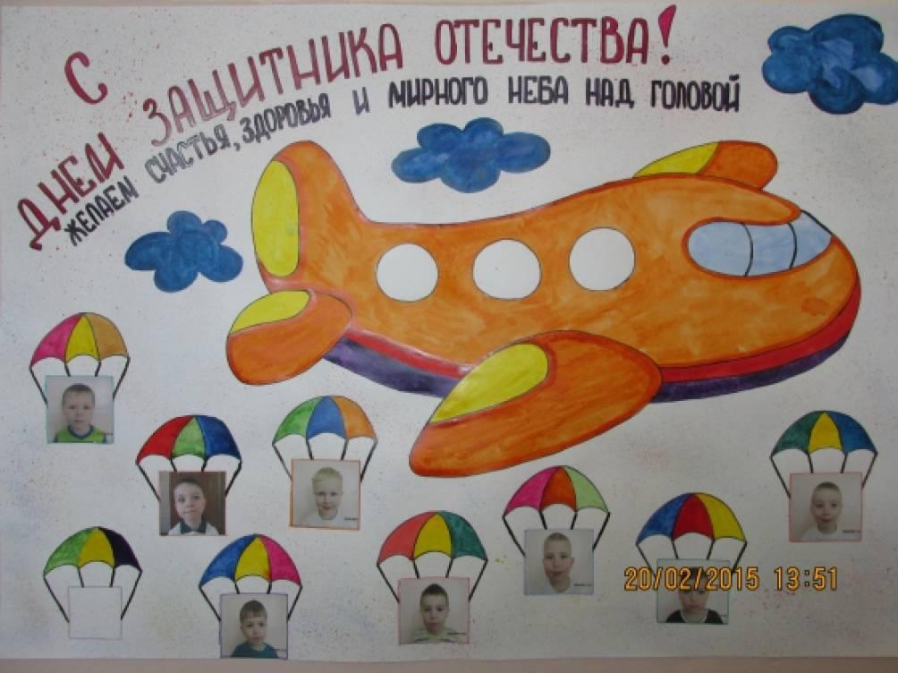 ❶Стенгазета ко дню 23 февраля своими руками|Шуточные поздравления с 23 февраля куму|Pin by Marina on 23 Февраля | Pinterest | Origami, Crafts for kids and Fathers day||}