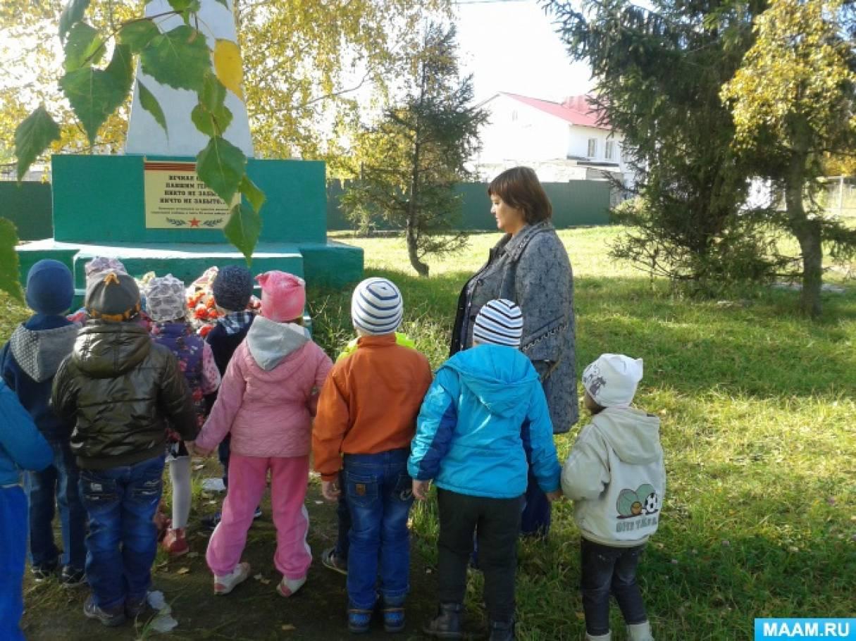 цель знакомства детей с памятниками