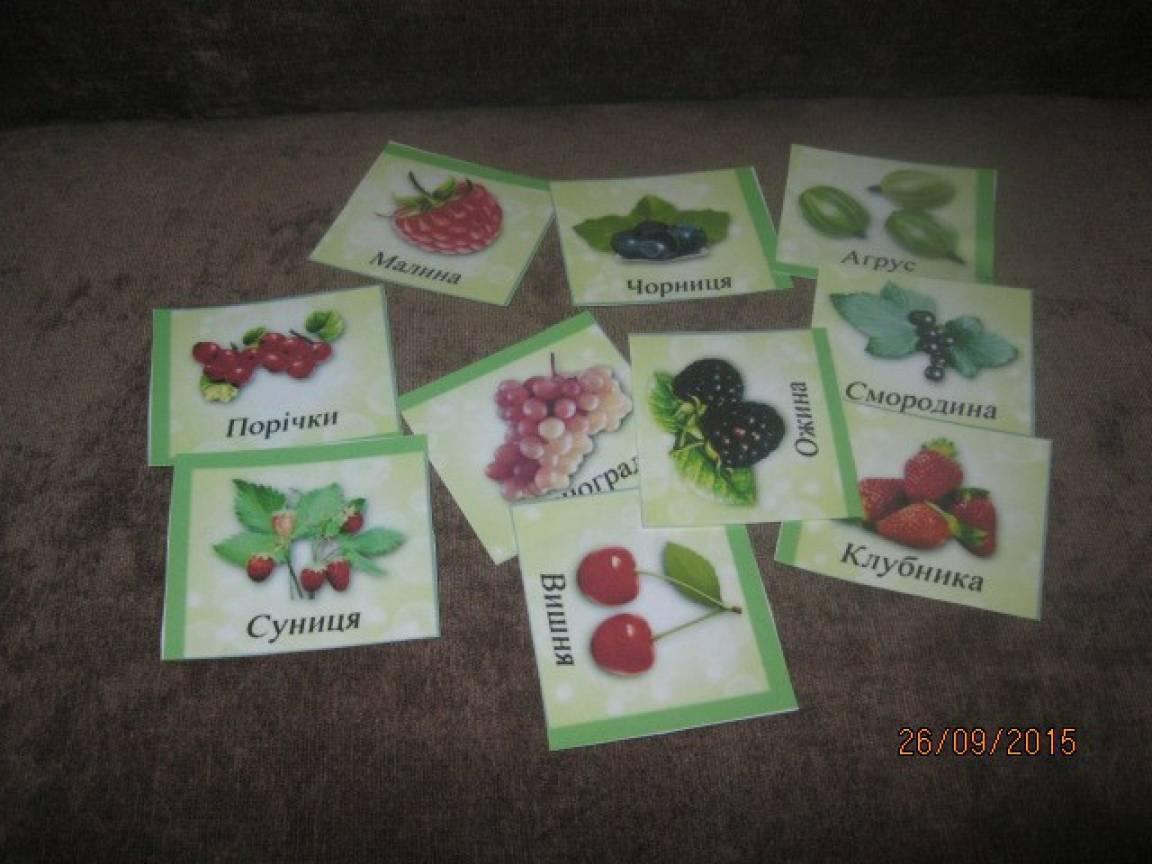 детей 3–4 лет «Овощи. Фрукты. Ягоды