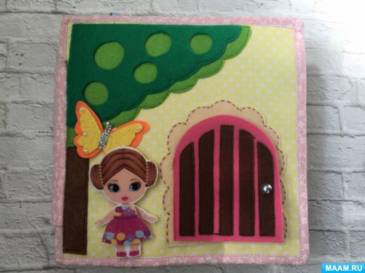 Кукольный домик из фетра