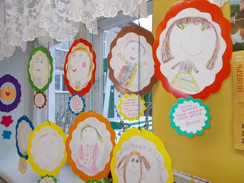 День матери картинки для детского сада как оформить, хорошей пятницей