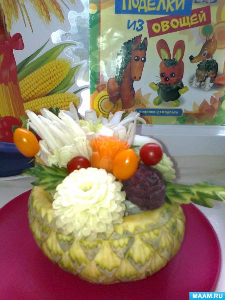 Инструкции поделок из овощей и фруктов