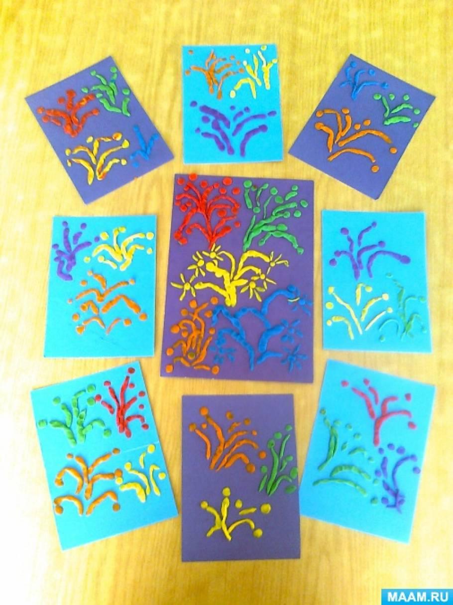 Фотоотчет об изготовлении открыток в технике пластилинографии «Засверкал салют Победы!»