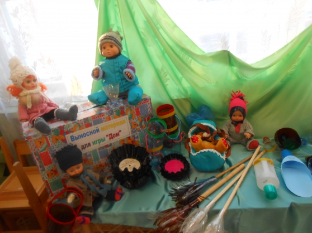 Прогулка в детском саду выносной материал своими руками