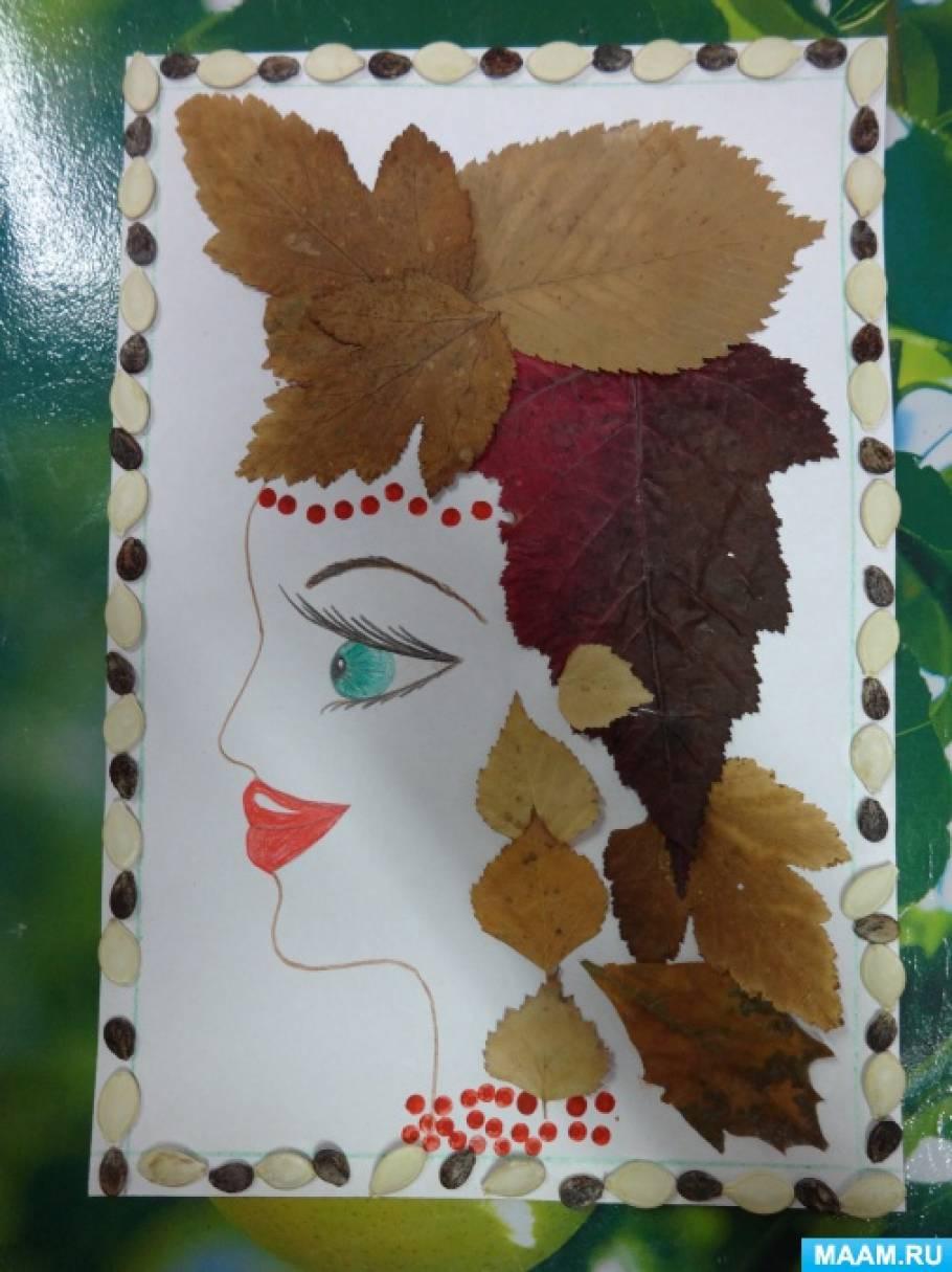 Мастер-класс по аппликации из природного материала «Красавица Осень»