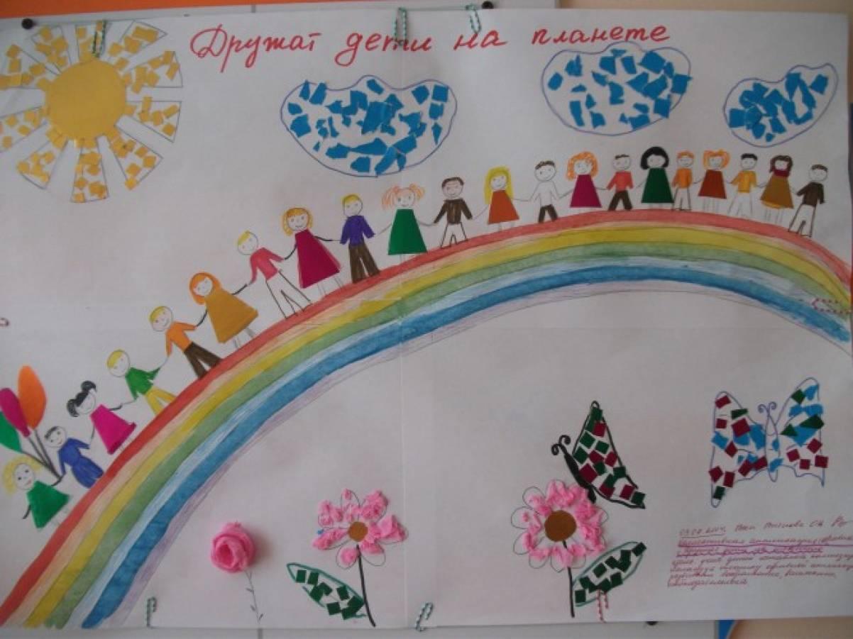 Конспекты занятия по рисованию старшей группе по теме о дружбе