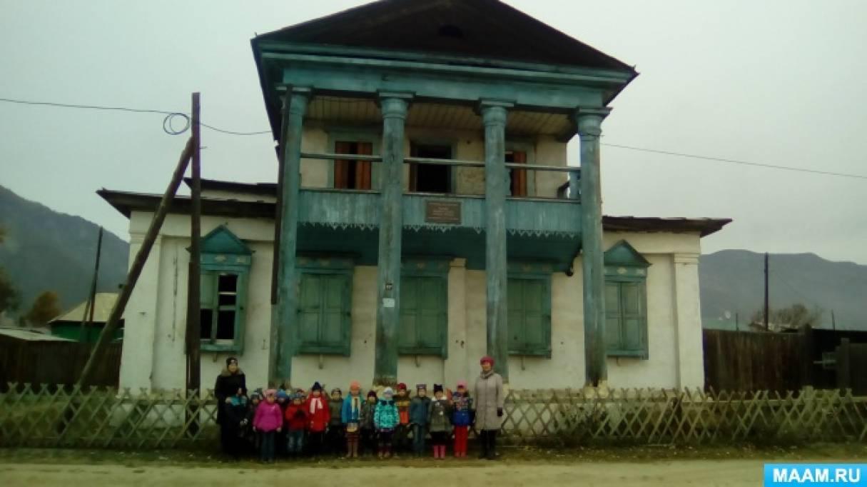 знакомство с малой родиной в детском саду