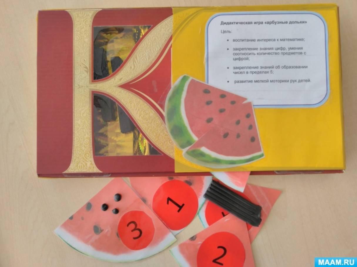 Дидактические игры для детей среднего возраста «Арбузные дольки» и «Мухоморчики»