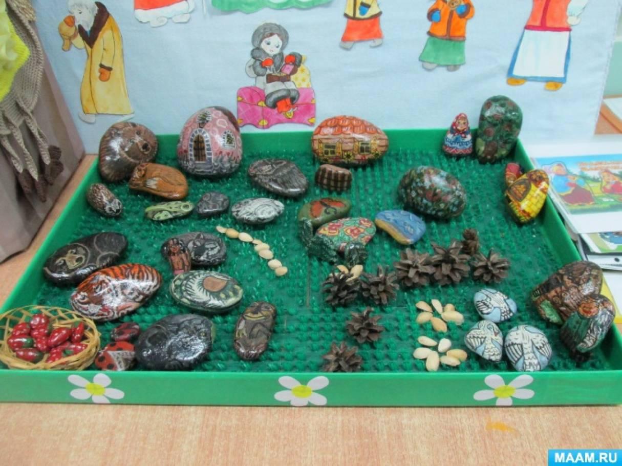 Мастер-класс по рисованию на камнях «Оживляем камушки»