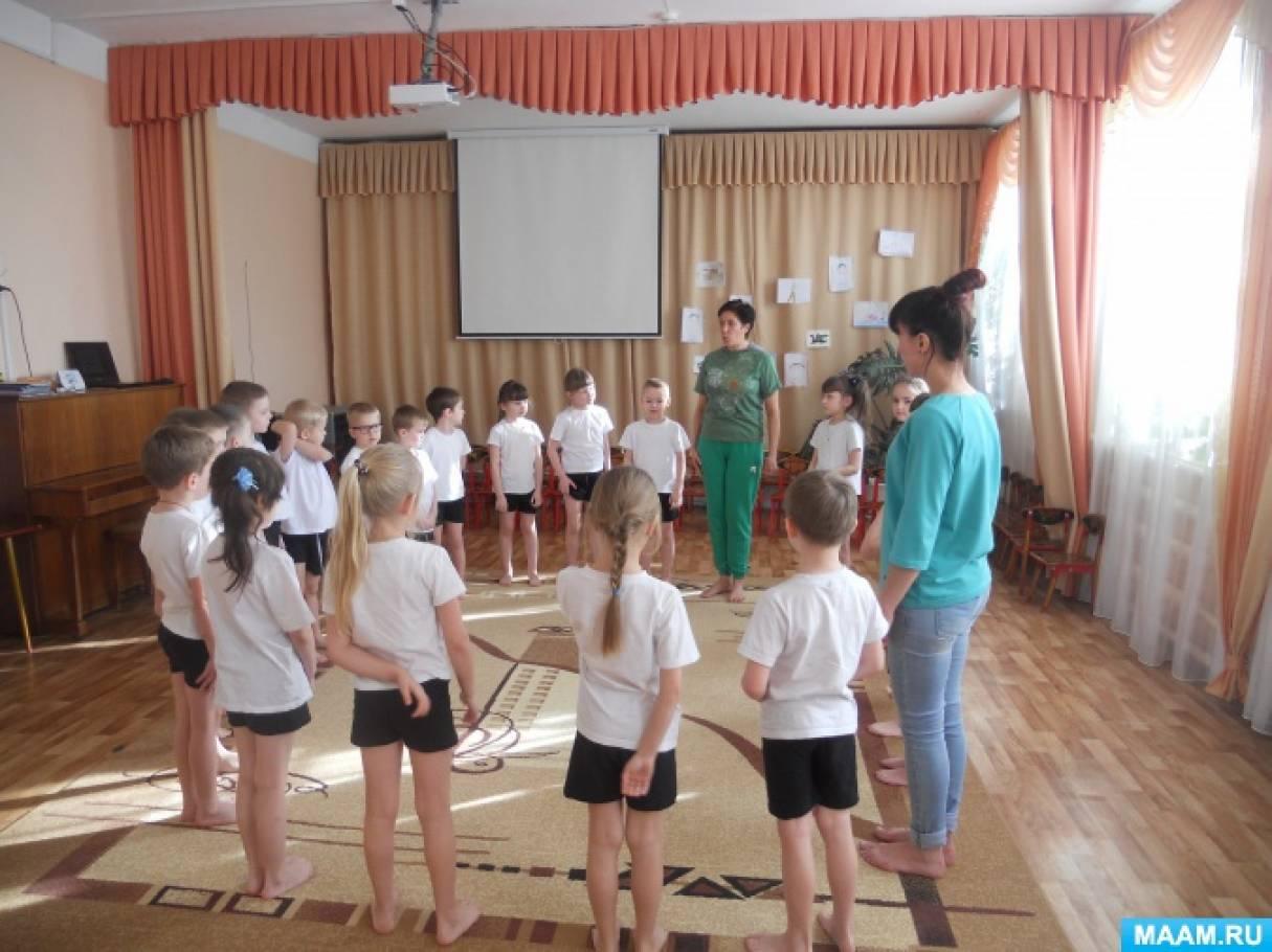 Сценарий физкультурно-оздоровительного мероприятия для детей подготовительной группы «Полёт на Луну»