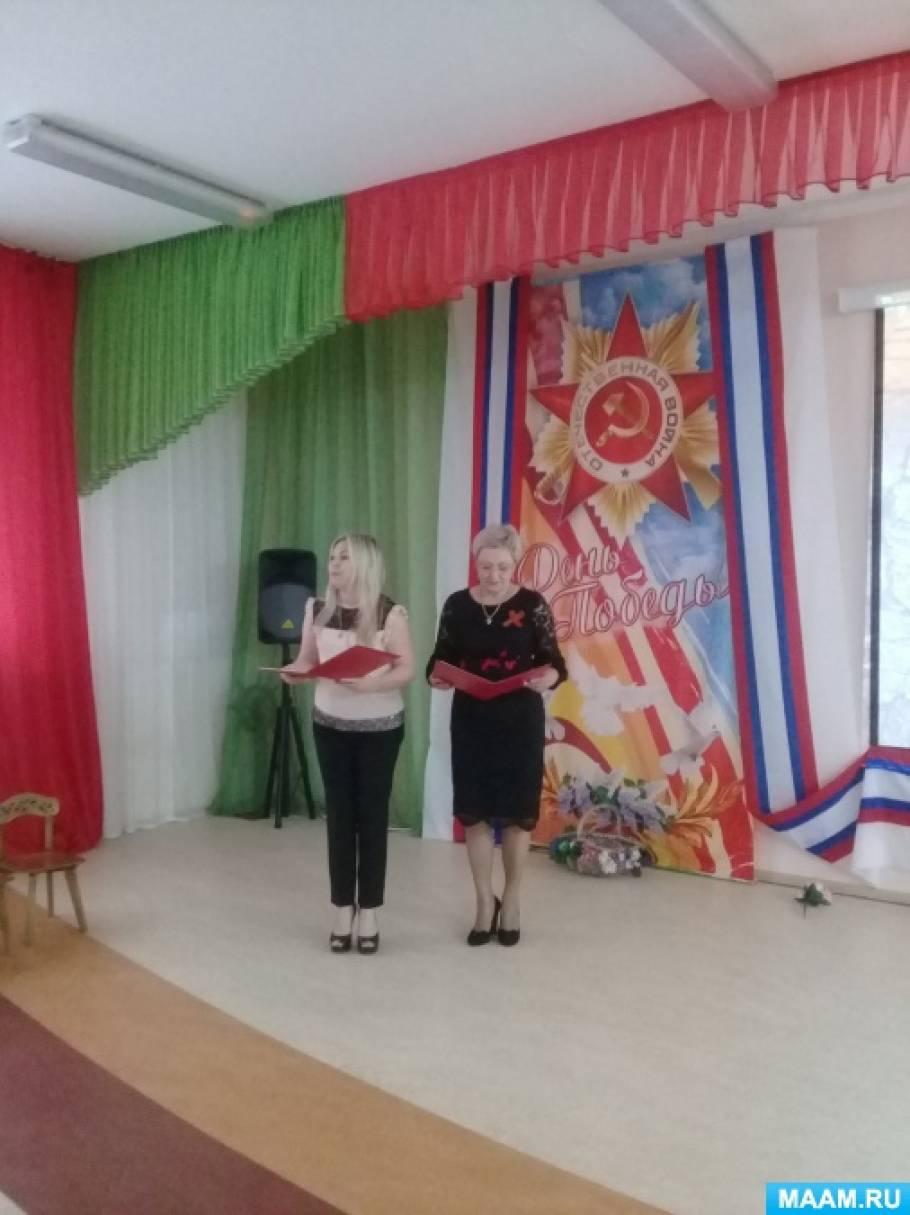 Фотоотчет о праздновании Дня Победы в детском саду и городском парке «30 лет Победы»