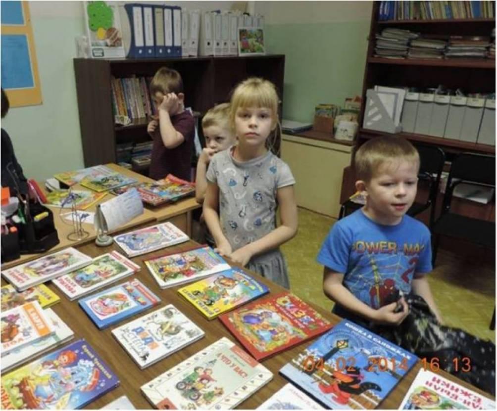 знакомство детей с русским народным творчеством читать книгу