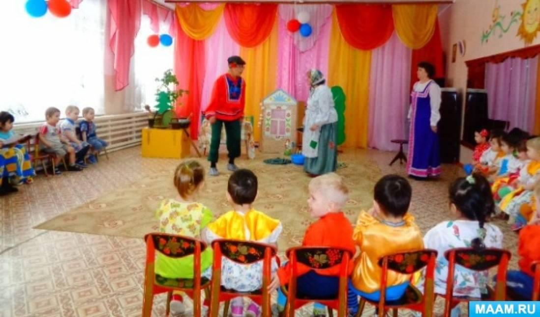 Конспект фольклорного развлечения для детей первой младшей группы «У бабушки Забавушки. Девочка чумазая»