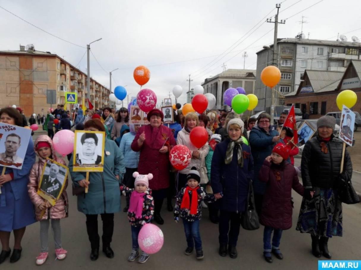 Фотоотчёт о празднике 9 мая «День Победы в нашем городе»