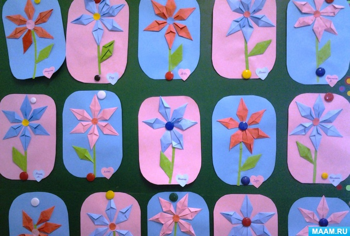 Фотоотчёт о занятии по аппликации с элементами оригами «Цвет...