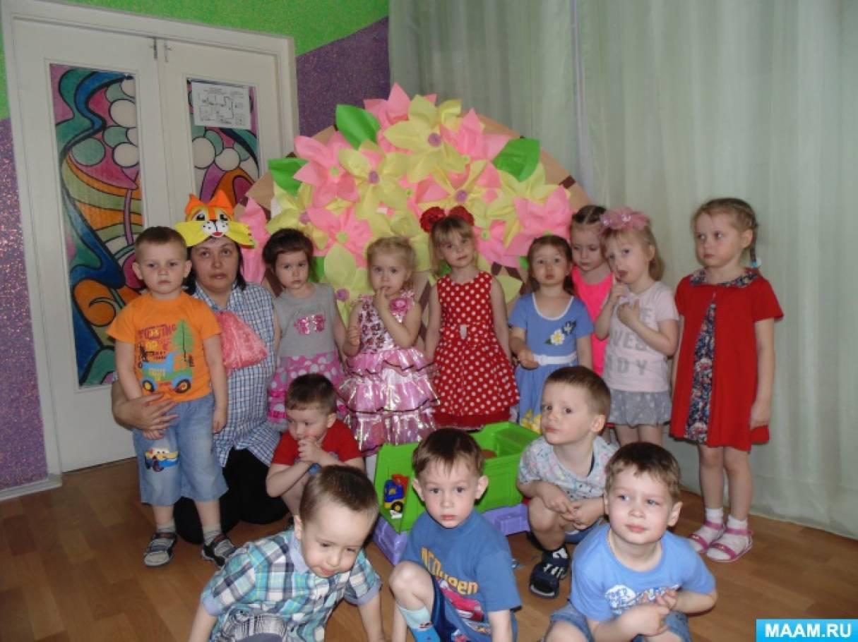 Сценарии праздников юбилея в детском саду