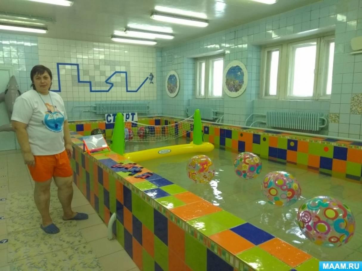 Фотоотчет о проведении игры «Мяч на воде»