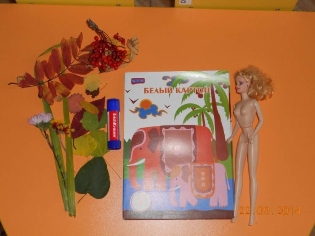 Мастер-класс «Старая кукла Барби становится Королевой осени»