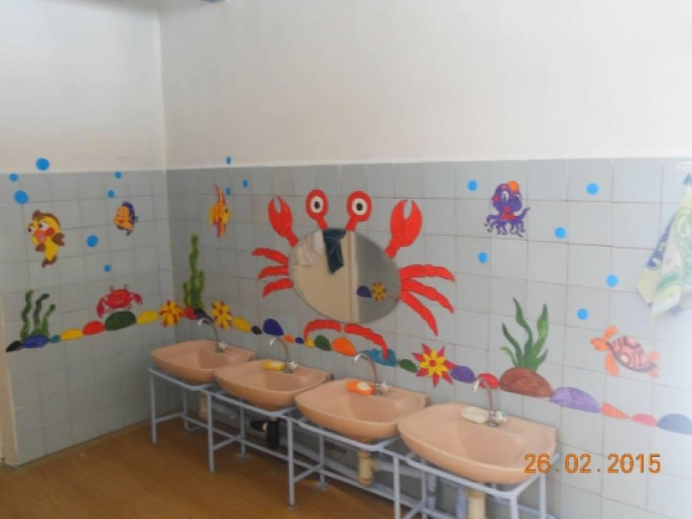 Картинки для туалета в детском саду оформление, открытки