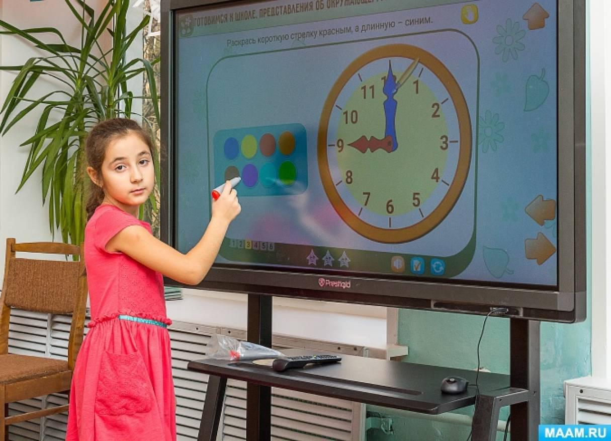 Консультация для родителей «Развивающее интерактивное пособие «Представления об окружающем мире»