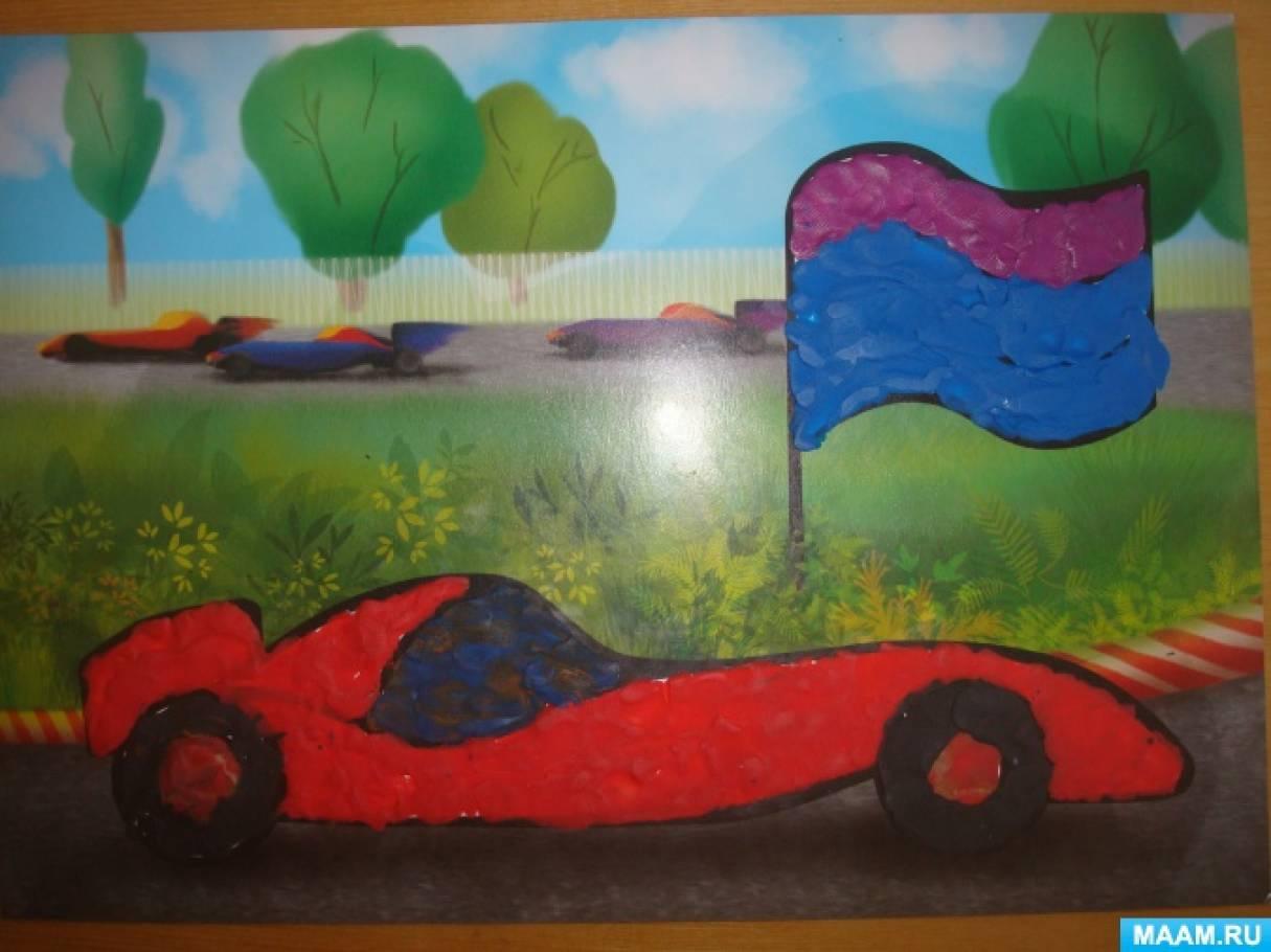Днем рождения, моя любимая игрушка рисунок 3 класс
